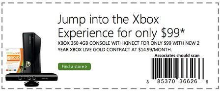 99doller_Xbox