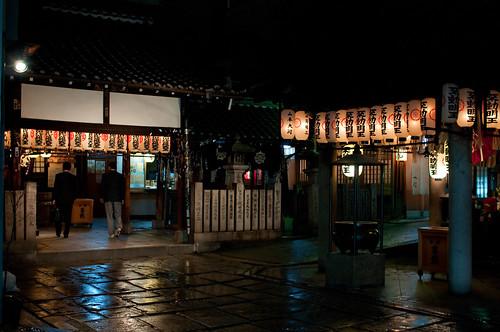 Hozenji