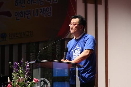 0620-2012 파라과이 단기선교 헌신예배 (2)