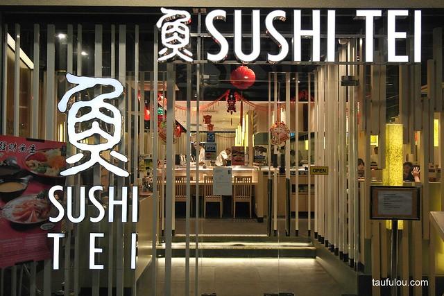 sushi tei (1)