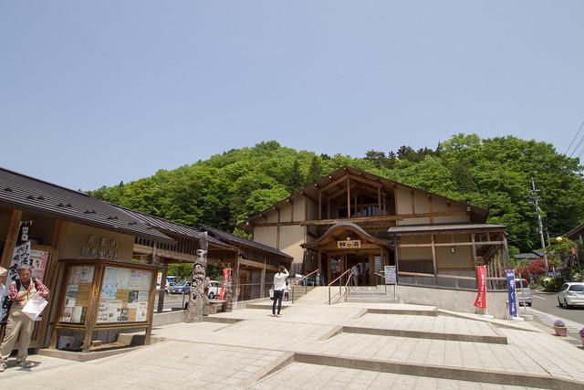 Tohgatta onsen