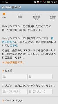 nhk04