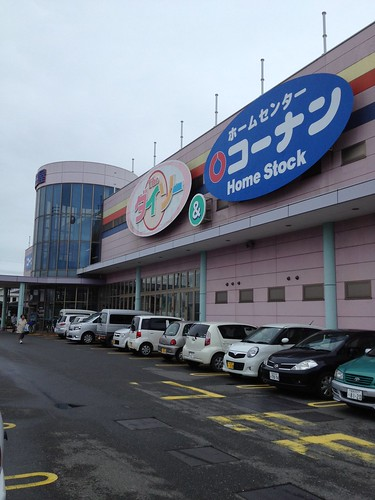 コーナンホームストック土佐店 by haruhiko_iyota