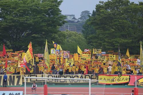 Giravanz KITAKYUSHU Supperters (HOME) at Honjo Stadium