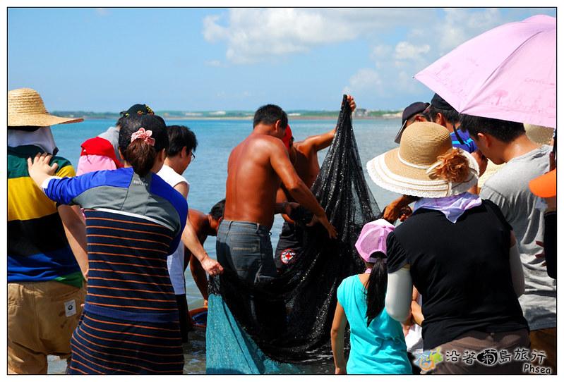 2013歐船長東海休閒漁業_35