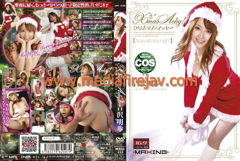 one2up one2upjav MXGS222  Akiho Yoshizawa torrent jav download screenshot  ดาวน์โหลด หนังโป้ หนังเอวี ญี่ปุ่น AV ฟรี