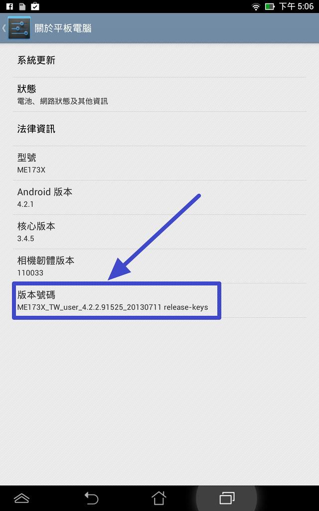 ASUS MEMO Pad HD7 root (ME173X)