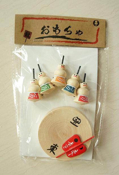 日本名古屋戰利品17