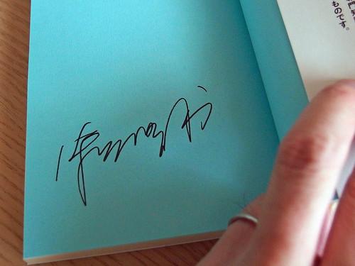 ブログ飯サイン