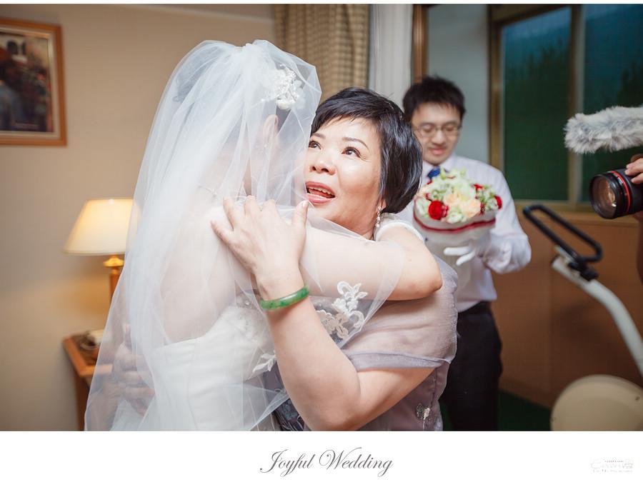 士傑&瑋凌 婚禮記錄_00049