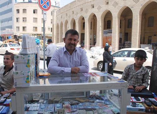 Ірак: оминаючи стереотипи