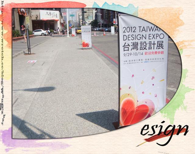 (跑跳)我的城市旅行-高雄駁二特區台灣設計展