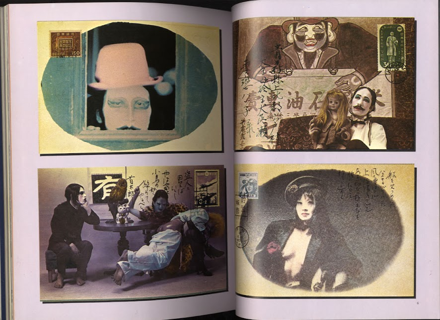 Ace Hotel New York Art Book Fair 2013 Photo-Eye Shuji Terayama