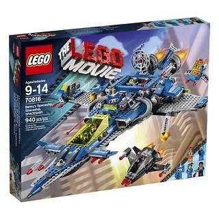 70816 Benny's Spaceship, Spaceship, SPACESHIP!