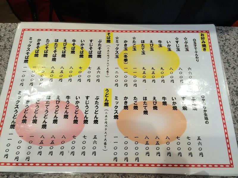 2014-08-15-akashi024