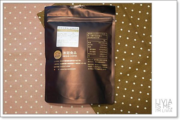 1103-皇雀咖啡 (7)