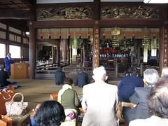 Photo:Namu amida butsu 2016 Oct 30 Shokaku-ji 650 years By anthroview