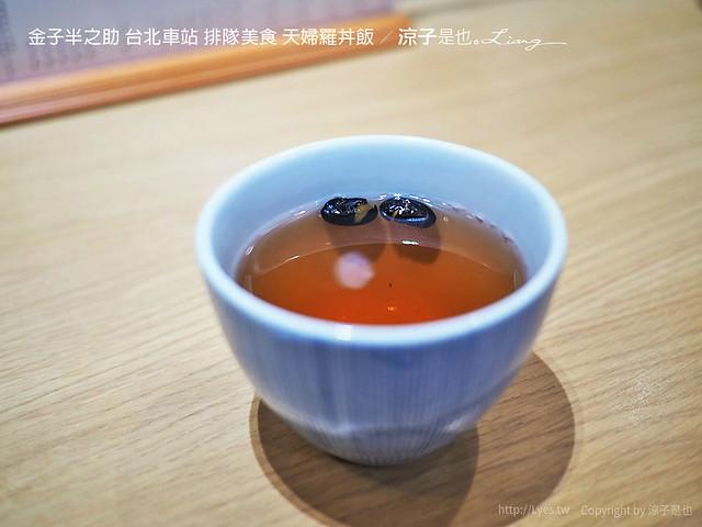 金子半之助 台北車站 排隊美食 天婦羅丼飯 5
