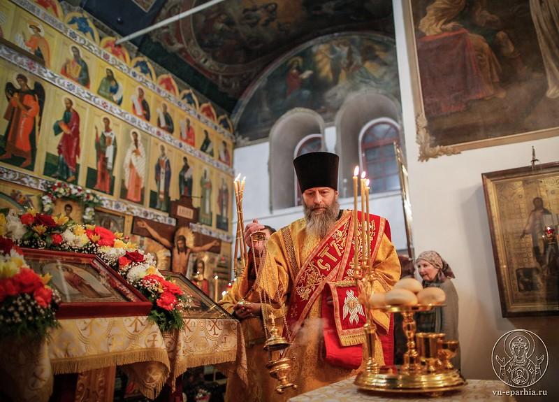 Полный перечень церковь филиппа апостола великий новгород расписание богослужений году