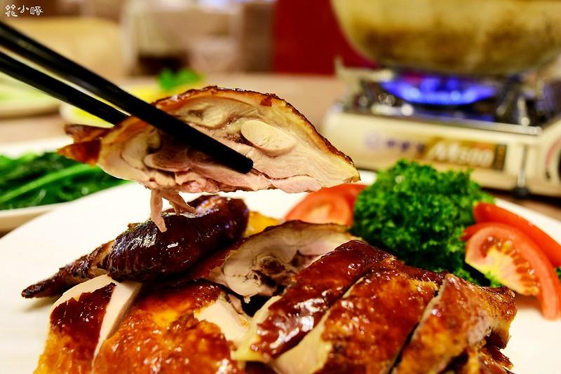 大大茶樓新北永和菜單下午茶優惠 (13)