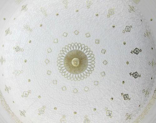 Islamic Arts Museum Malaysia dome