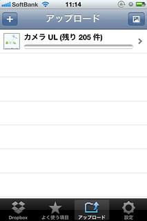use_7