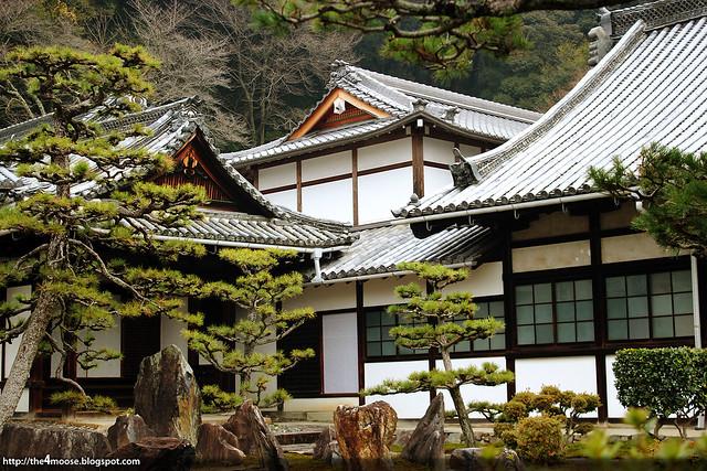 Uji - Kosho-ji