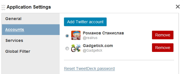TweetDeck для Windows