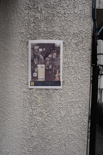 2013.06.18(R0011565_GR