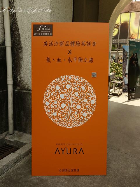 Ayura_03
