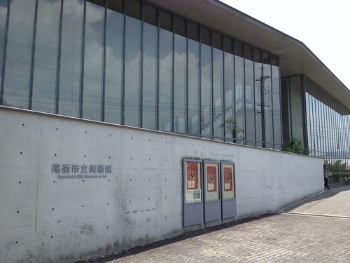 尾道市立美術館 by haruhiko_iyota