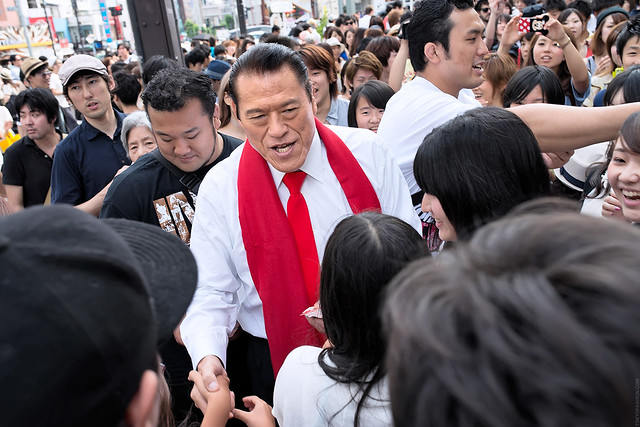 Antonio Inoki on the Street in Harajuku