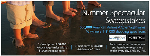 American Airlines AAdvantage eShopping Mall Screenshot
