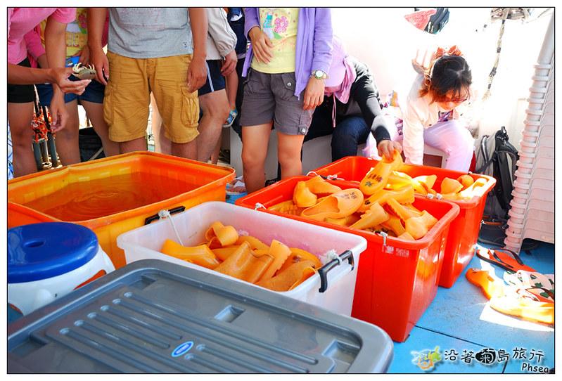 2013歐船長東海休閒漁業_19