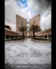 King Faisal Foundation [HDR]