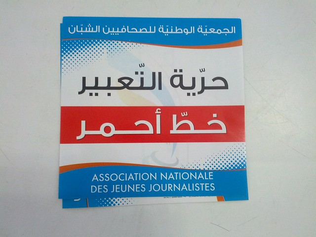 """""""Freedom of Expression is a Red Line"""" From the National Association of Young Journalists"""