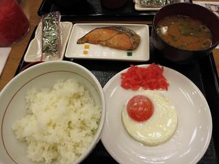 kyo347bfasteggfish