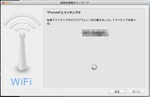 Photo:2013-08-03 13.43 のイメージ (2) By:onetohihi