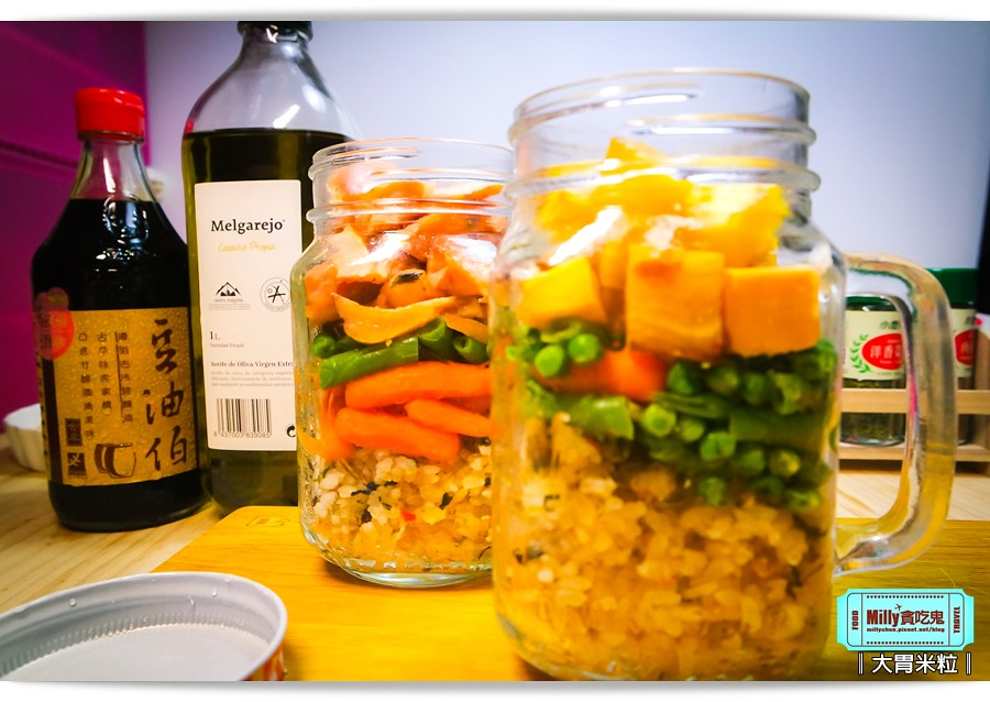 橄欖油x玻璃罐沙拉20026