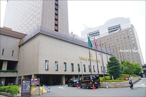 大阪麗嘉皇家酒店 001