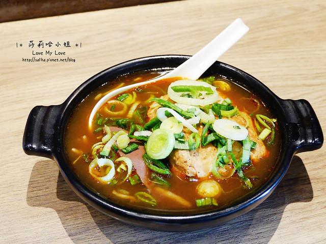 台北車站附近好吃餐廳美食麻膳堂麻辣麵 (11)