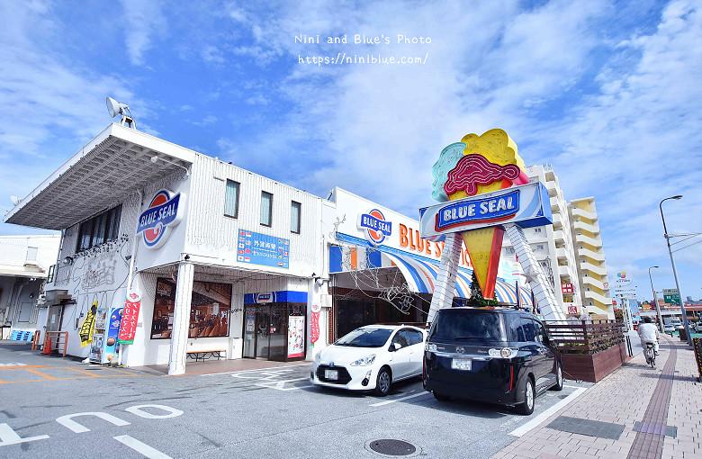 沖繩blueseal冰淇淋美食03