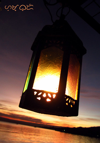 lamp sunset taal taallake clubbalaiisabel light