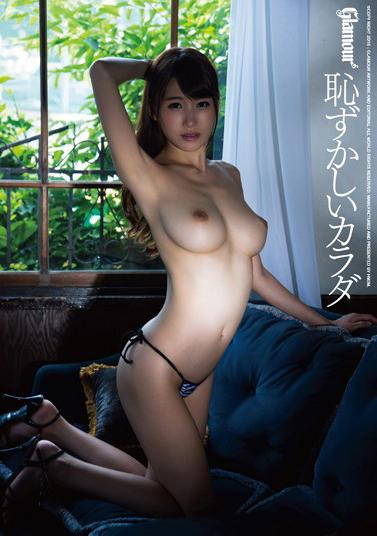 HMGL-147 Embarrassing Body Realistic Love Doll Mihara Honoka