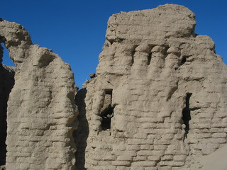 Wall of Masida ruins