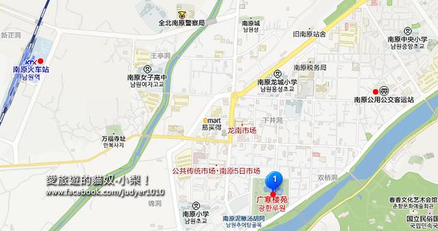 南原站地圖