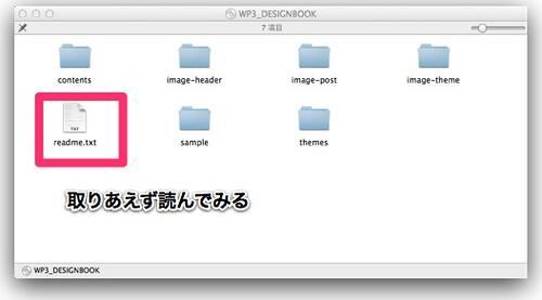 WP3_DESIGNBOOK-1