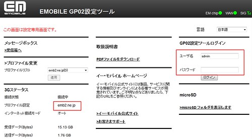 Baidu IME_2012-4-19_0-46-35