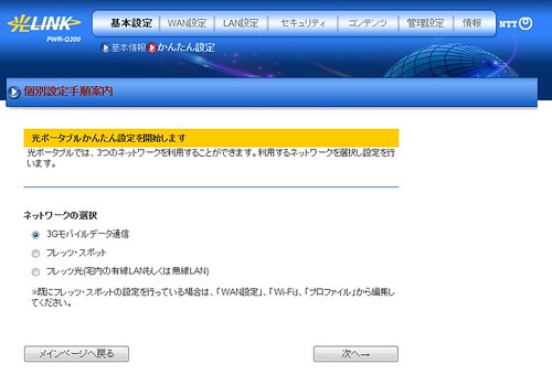 Baidu IME_2012-4-19_0-27-18