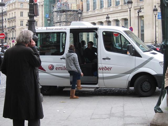 Another cool van